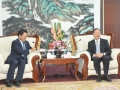 2014-DG meeting with GENG Ming, Deputy Director of the China Office of the Bill & Melinda Gates Foundation