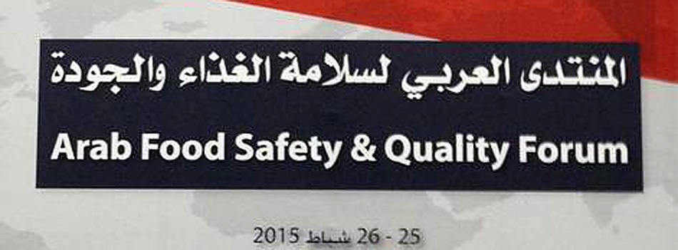 UNIDO to further support Lebanon in food safety and quality-web_slide